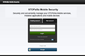 Personal Security Web Portal Home Page Screen